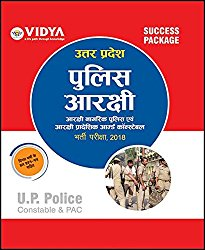 UP Police Constable Books Syllabus Previous year Papers PDF Download