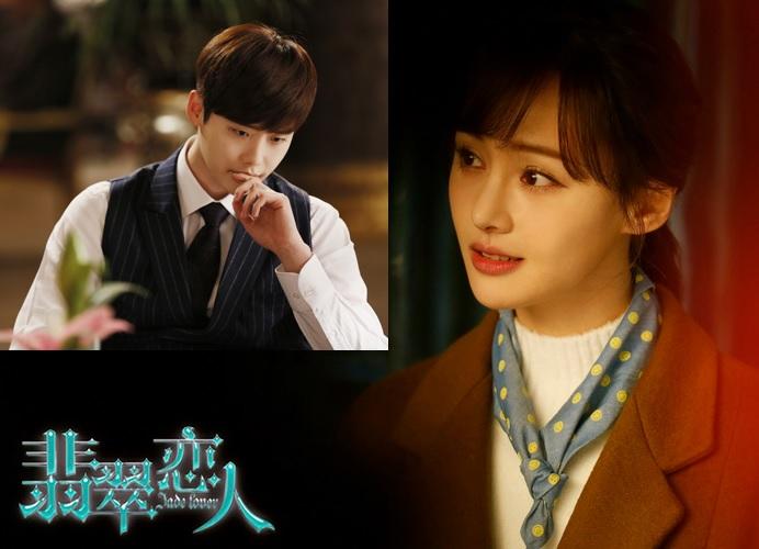 Love family chinese drama