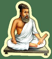 Thiruvalluvar.png