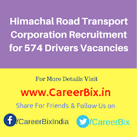 Himachal Road Transport Corporation Recruitment for 574 Drivers Vacancies