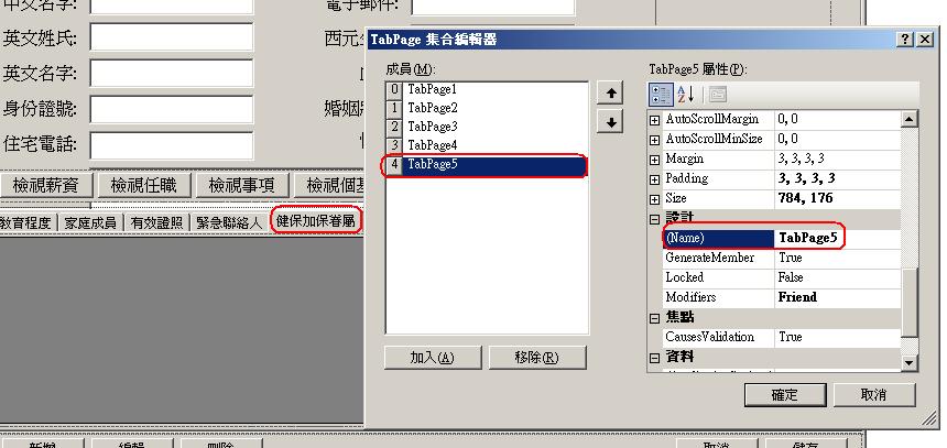 little bull PGer 程式設計: 2012