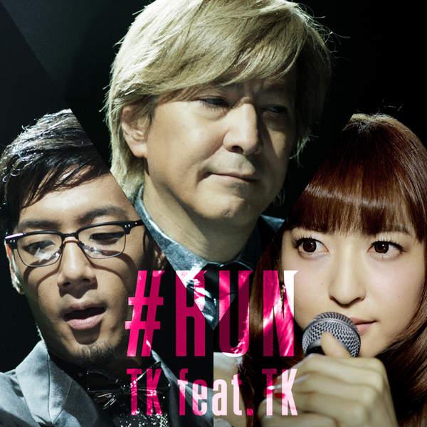 [Single] 小室哲哉 feat. 神田沙也加(TRUSTRICK) & tofubeats – #RUN (2015.12.23/MP3/RAR)