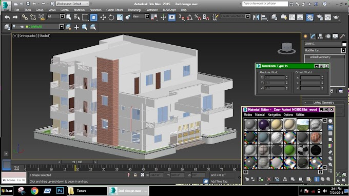 How to Start Autocad 3D Studio max for Design a Beautiful House??