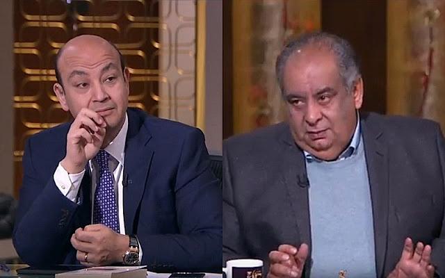 برنامج كل يوم 4-2-2018 عمرو أديب و يوسف زيدان اللقاء الجديد