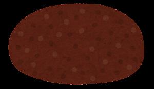 ハンバーガーの具材のイラスト(ハンバーグ)