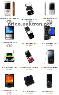 China Mobile Phones
