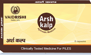 Vaid Rishi Arshkalp a safe Ayurvedic medicine for Piles Patients