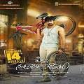 Pilla Nuvvu Leni Jeevitham Telugu Movie Review