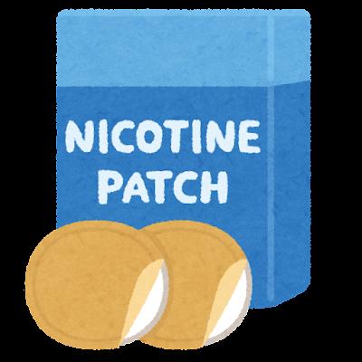 ニコチンパッチのイラスト