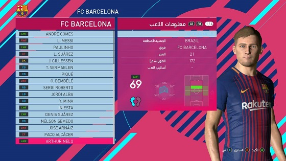 PES 2017 PES Professional 4.2 New Option file Released  12-3 by Hatem Fathy
