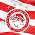 Ανακοίνωση του Ολυμπιακού για την κυβέρνηση και τον Ζουράρι