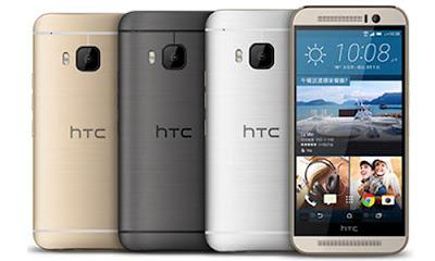HTC One M9 Prime Camera Full Spesifikasi dan Harga Terbaru 2016