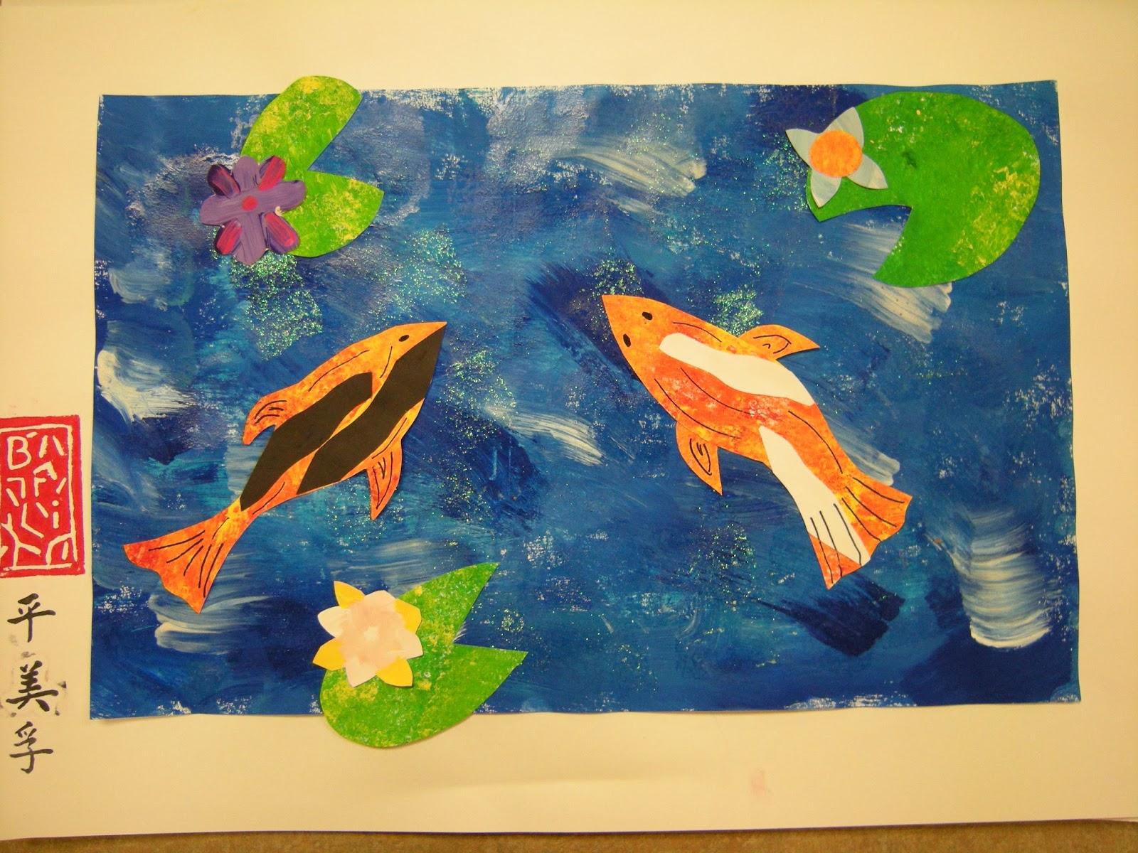 Artolazzi Koi Fish Collage – 8Th Grade Art Lesson Plans