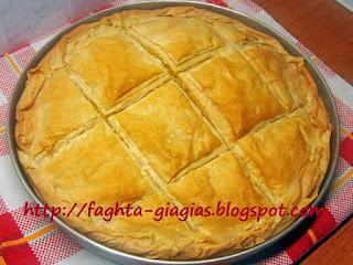 Σιμιγδαλόπιτα αλμυρή - από «Τα φαγητά της γιαγιάς»