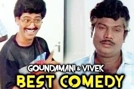 Goundamani and Vivek Comedy | Idhaya Vaasal FULL COMEDY | Tamil Super Comedy Collection
