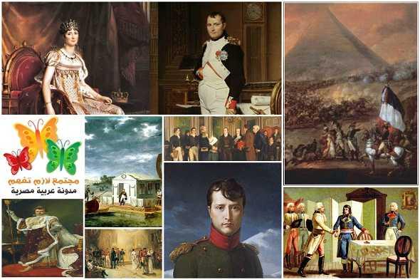 Napoleon-Bonaparte-Biography-قصة-حياة-نابليون-بونابرت