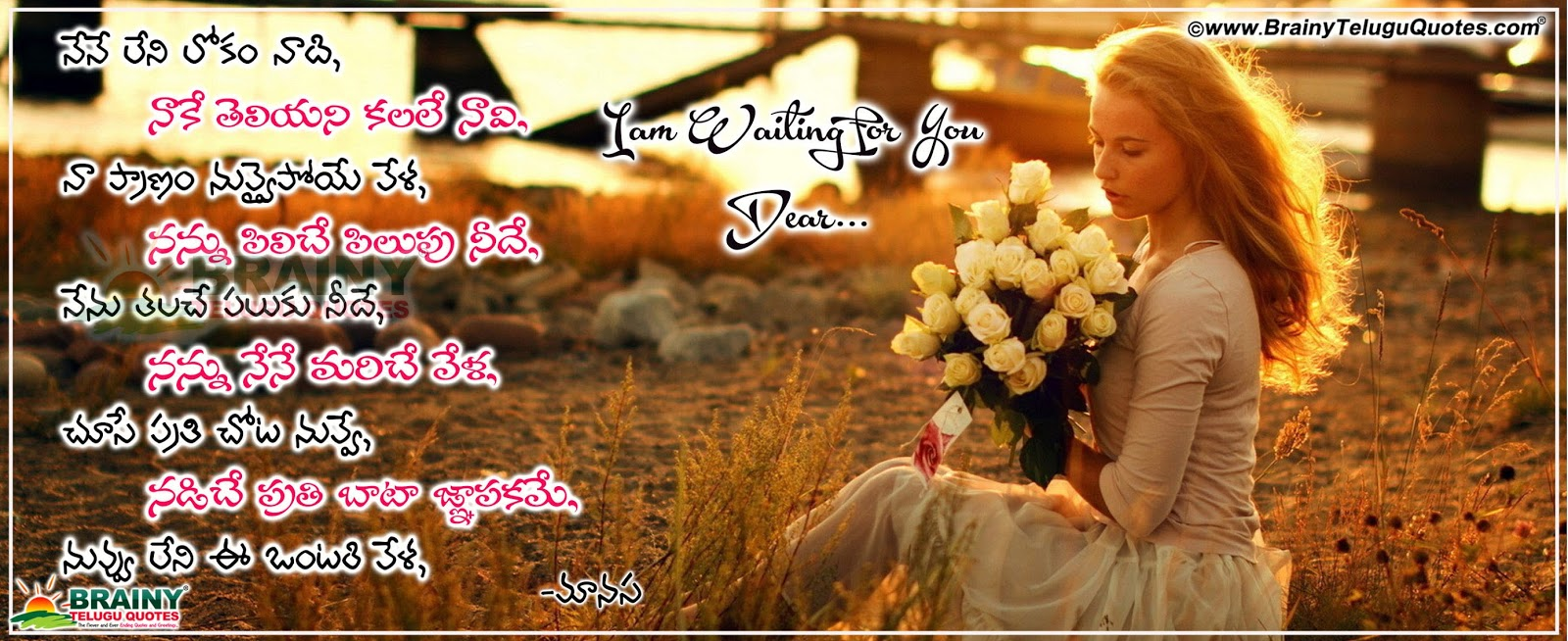 Love Guru Quotes Telugu Sad Heart Touching Love Miss You Quotes For Facebook Cover