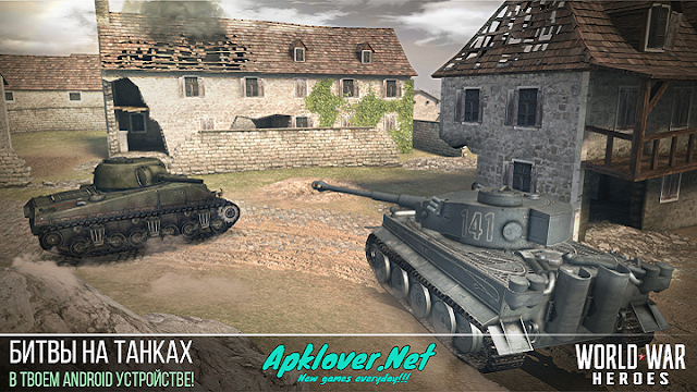 World War Heroes MOD APK VIP