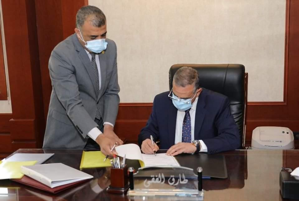 نتيجة الشهادة الإعدادية محافظة سوهاج 2020 بالاسم ورقم الجلوس
