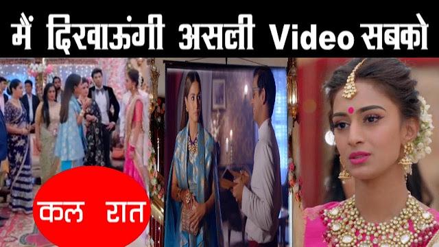 Master Trick : Anurag Prerna Vikrant trios master trick exposing Komolike in Kasauti Zindagi Kay 2