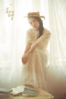 기적 같은 이야기 (Miracle) apink chorong