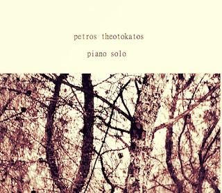 petros theotokatos - piano solo