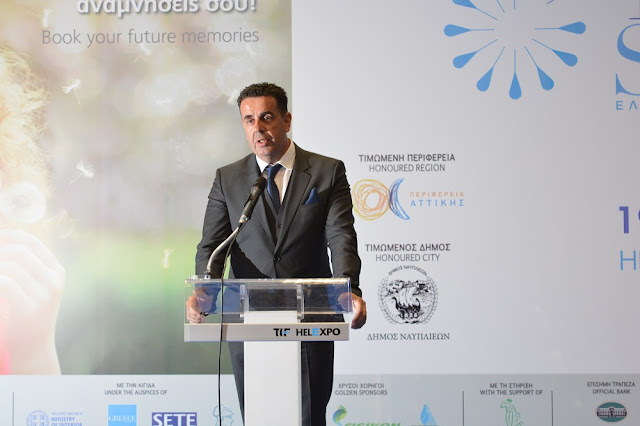 Ο Δήμαρχος Ναυπλιέων Δ. Κωστούρος συμμετέχει στο 5ο Διεθνές Σχολείο Αθλητικών Συντακτών στην Αρχαία Ολυμπία