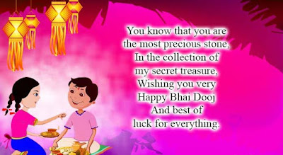 bhaiya-dooj-messages