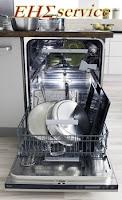 βλάβη επισκευή πλυντήριου πιάτων