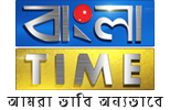 Bangla Time TV added on Insat 4A satellite