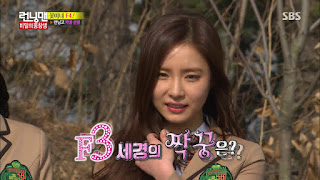 Shin Se Kyung 신세경 Running Man E241 Screencap 04