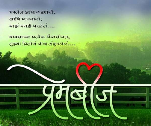 Happy Birthday Sms For Best Friend In Marathi The Blouse