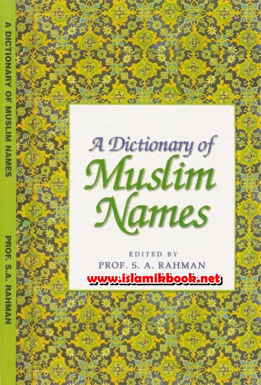 pdf download site names books urdu