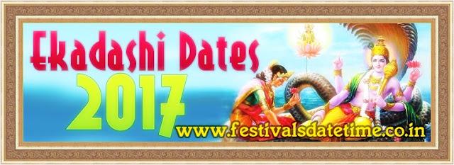2017 Ekadashi Dates in India, 2017 एकादशी के तारीख