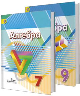 http://prosvural.blogspot.ru/p/7-9.html