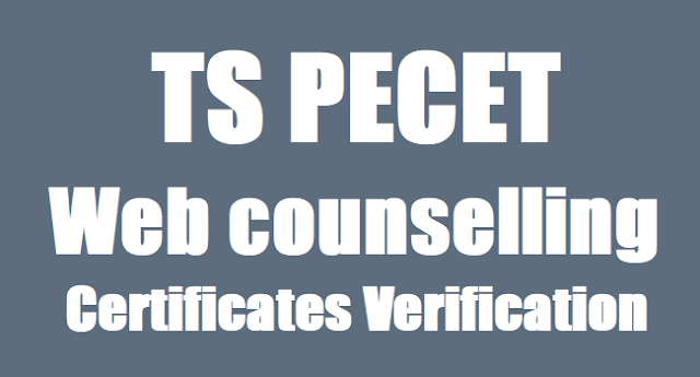 TSPECET Certificate verification dates,Web counselling,UGDPEd BPEd Admissions 2018