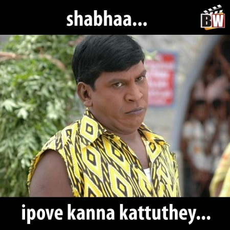 vadivelu vivek comedyvadivelu latest comedy, vadivelu comedy audio, vadivelu gurunatha comedy images, vadivelu vomitting, vadivelu comedies in hd, vadivelu vivek comedy, vadivelu profile, vadivelu as police comedy, vadivelu soona paana, vadivelu photos, vadivelu empty pocket, vadivelu movie list, vadivelu beedi comedy, vadivelu mat comedy, vadivelu comedy, vadivelu running comedy, vadivelu manda bathram, vadivelu co comedians, vadivelu wiki, vadivelu comedy scene download