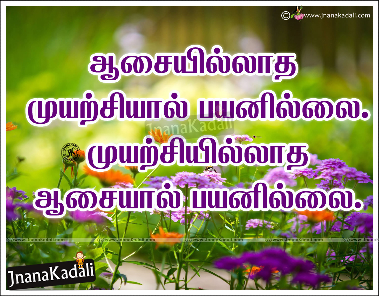 7 habits in tamil pdf free download