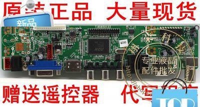 T.RD8501.03 Universal LED TV Board Software (All Resolutions)