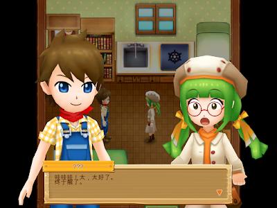 牧場物語:希望之光(Harvest Moon: Light of Hope),熱門好玩的模擬精營養成!