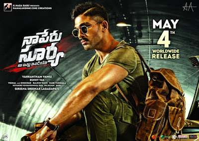 Beautiful Love Song Lyrics - Naa Peru Surya Naa illu India