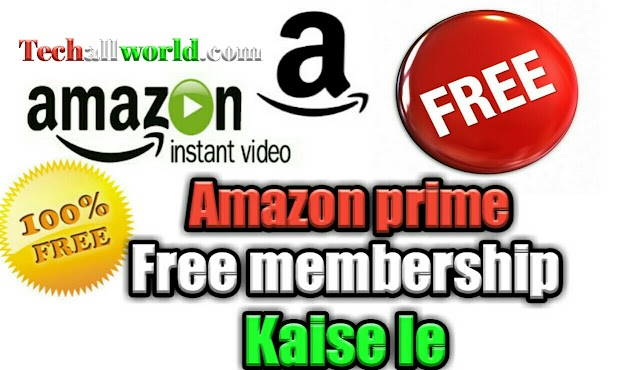 Amazon prime member free me kaise paye for unlimited days