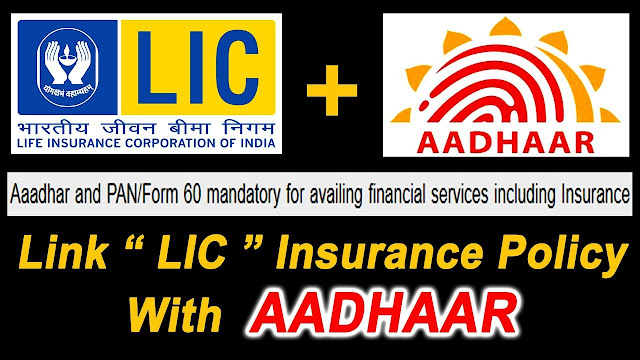 How To Link LIC Policies With Aadhaar And PAN?
