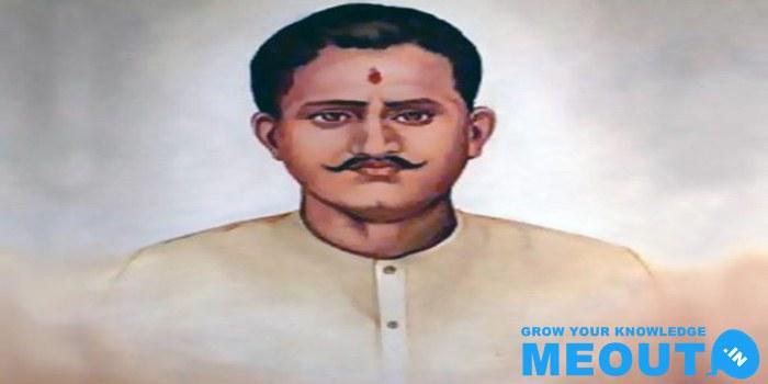 राम प्रसाद बिस्मिल की जीवनी - Ram Prasad Bismil in Hindi