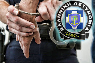 Συνελήφθη 51χρονος ημεδαπός για κλοπή - Η δικογραφία περιλαμβάνει και τρεις ανήλικους