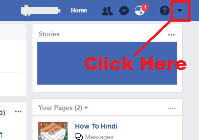 how to change name on facebook in hindi