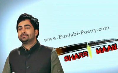 Video: Sharry Maan - Gulab Full Song - 2013