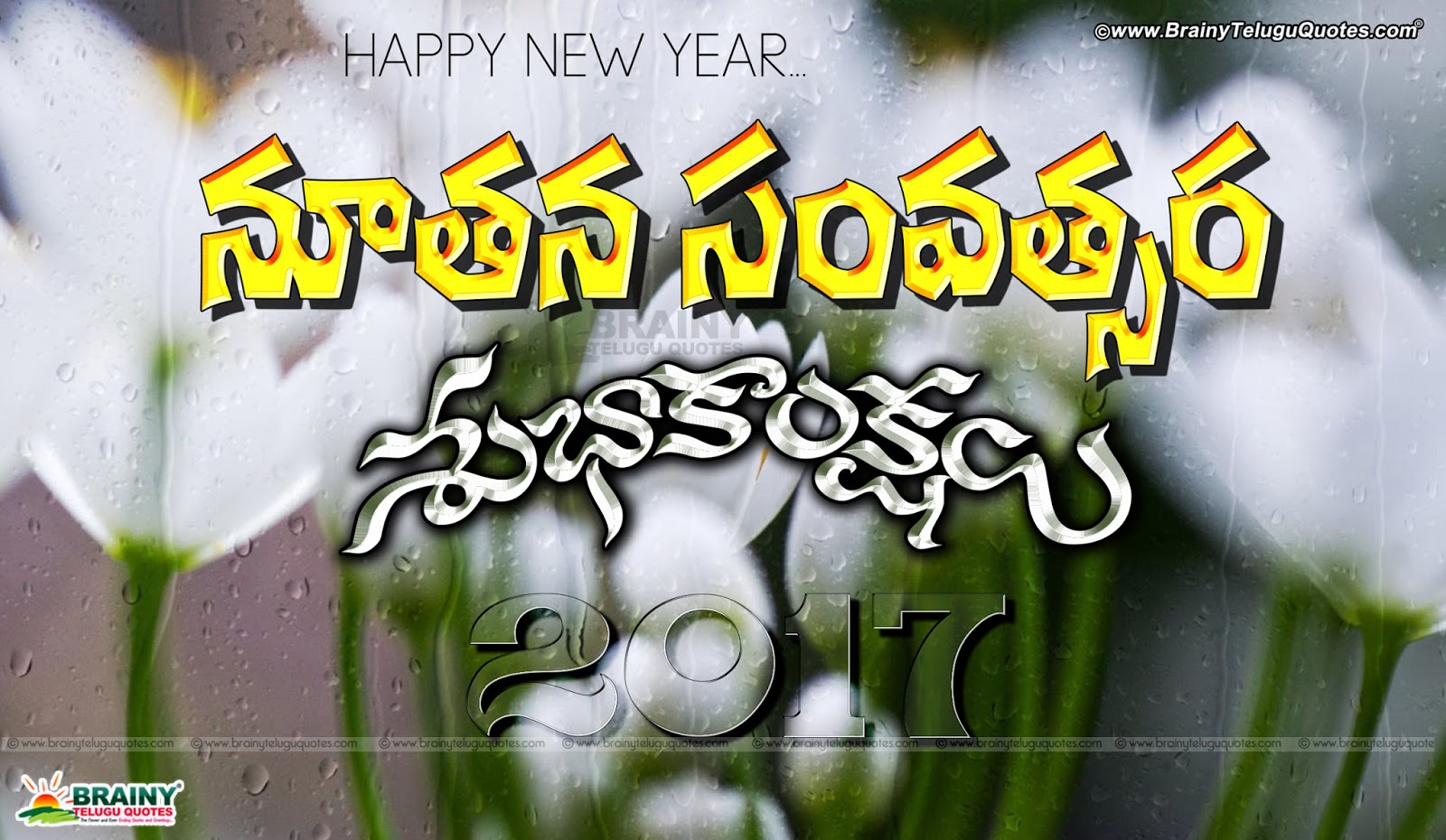 Happy new year 2017 telugu latest wallpapers greetings kavitalu here is happy new year telugu latest wallpapers greetings kavitalu telugu new year greetings kristyandbryce Gallery