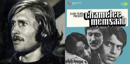 FTII-Mithun-Tom-Alter-Chameele-Memsaab-Hemu-Shetty-Actor-Hemu-Shetty-Bollywood-Chamelee-Memsaab-Abha-Dhulia