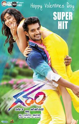 Garam 2016 Watch full Telugu MOvie online